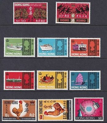 1968/69 Hong Kong - SG 245/246+247/252+257/258+260 11 values MNH/**