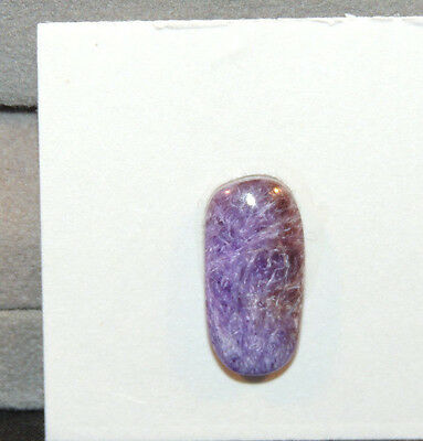 Charoite Free Form Cabochon 19x9.5mm with 5mm dome from Russia (11502)