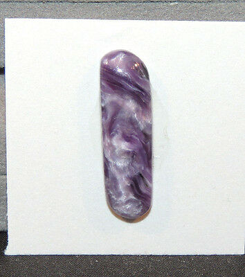 Charoite Free Form Cabochon 28.5x8.5mm with 5mm dome from Russia (11504)