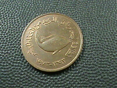 UNITED  ARAB  EMIRATES    5 Fils    1973    ( 1393 )