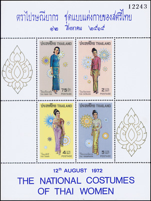 Thai National Costumes (1) (MNH)