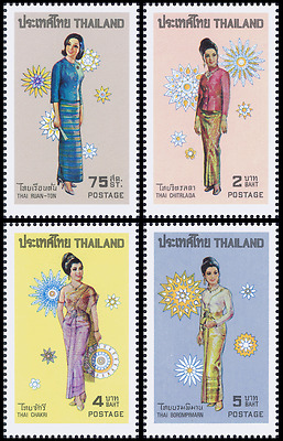 Thai National Costumes (MNH)