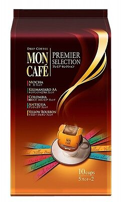 Moncafe Premier Selection Drip Coffee Assorted Pack 8g × 10ct From Japan F/S