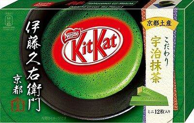 Japanese Kit Kat - Uji Matcha Chocolate Box 5.2oz (12 Mini Bar) F/S FROM JAPAN