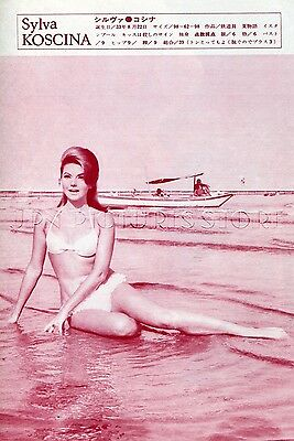 "SYLVA KOSCINA / MARIANNA HILL in Bikini 1967 JPN PICTURE CLIPPING 7x10"" #FH/A"