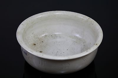 Old Chinese Porcelain Plate With Calligraphy