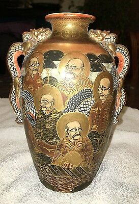 Antique Meiji  Japanese Satsuma Dragon Immortals Vase, Signed
