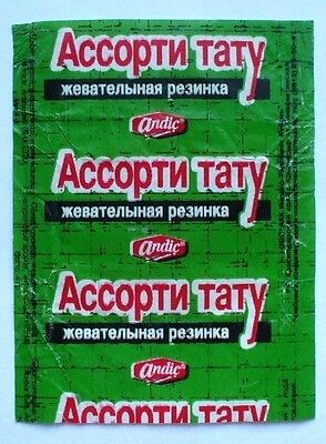 """WRAPPER from BUBBLE / CHEWING GUM """"ASSORTED TATTOO"""" ANDIC Made in Russia Russian"""