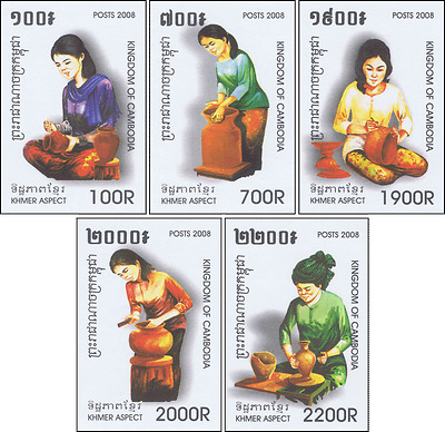 Pottery production of Khmer -IMPERFORATED- (MNH)