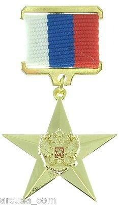 "Medal Gold Star ""Hero of Labour"" (copy)"