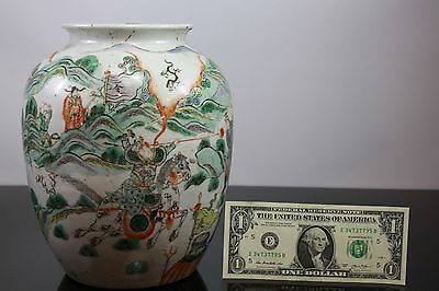 Old Chinese Hand Painted Porcelain Vase