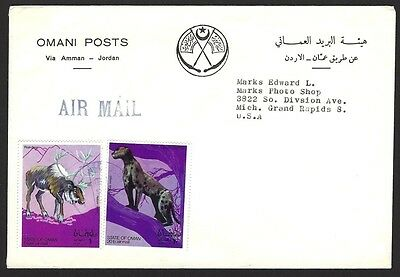 Oman Imamate State 1969 cover to USA ex Jim Czyl