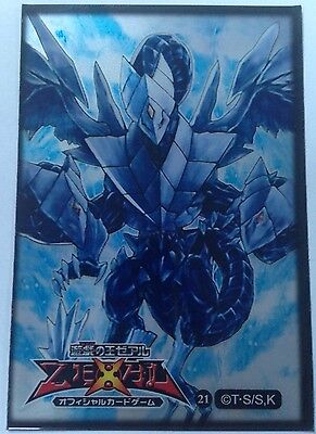 Yugioh Card Sleeves - Trishula Dragon Of The Ice Barrier Sleeves [50PCS]