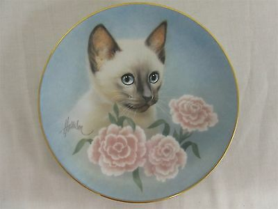 "Hamilton Collection Petals and Purrs ""Siamese Summer"" collector's plate"