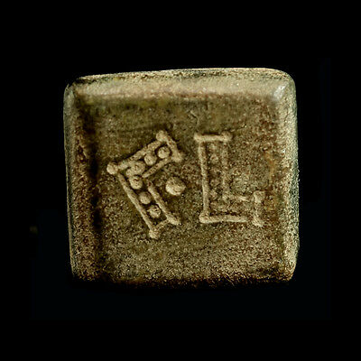 Early Byzantine bronze weight x9896
