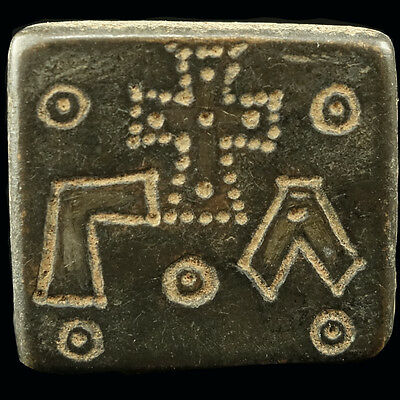 Early Byzantine bronze weight x9920