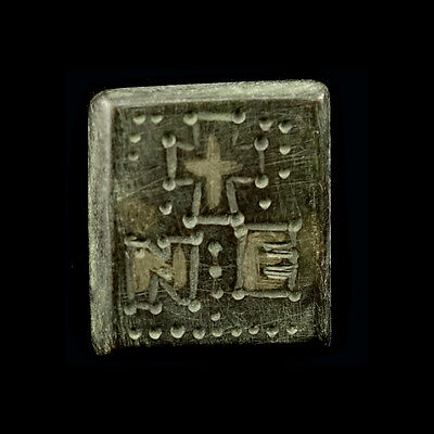 Early Byzantine bronze weight x9892