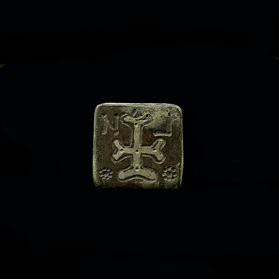 Early Byzantine bronze weight x9908
