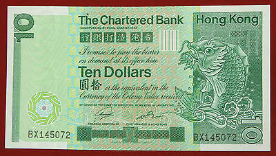 HONG KONG 10 DOLLARS BRITISH ADMINISTRATION CHARTERED BANK 1.1.1981 P77b