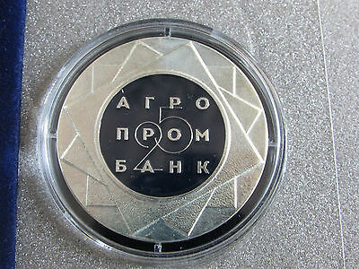 """TRANSNISTRIA silver plated coins 2016 -  25 Years """"AGROPROMBANK"""""""