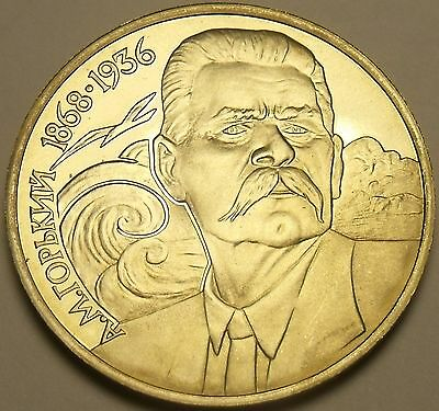 Cameo Proof Russia 1988 Rouble~120th Anniversary - Birth of Maxin Gorky~Free Shi