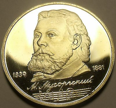 Cameo Proof Russia 1989 Rouble~Birth Of Musorgsky~Free Shipping