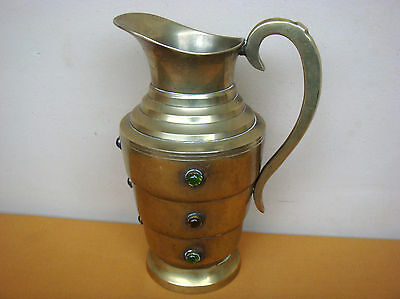 Old Vtg OttomanTurkish Brass Bronze Solid Jug Ornate With Colored Glass
