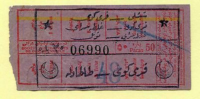 NOT A BANKNOTE 1914 Constantinople 1914 Tramways 1st class ticket Ottoman Empire