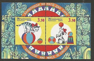 Tajikistan 2009 -  Domestic Animals In Circus** - Dogs- Cats.  Mnh