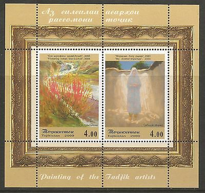 TAJIKISTAN 2009 - Paintings by Tajik Artists**  .  MNH