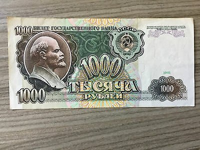1000 Russian Roubles Banknote 1991