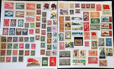 CHINA STAMPS - Lot N°19 - Chinese Empire, People's Republic & Communist China
