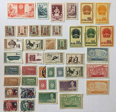 CHINA STAMPS - Lot N°10 - Chinese Various Stamps
