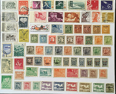 CHINA STAMPS - Lot N°115 - Various Chinese Stamps