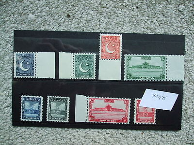 Pakistan Mint Stamps Set Crescent Moon Some With Borders 1948