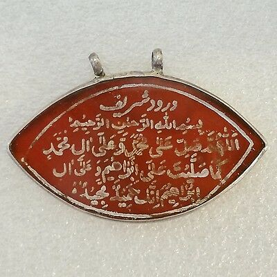 Antique Islamic Carnelian Amulet with Silver Frame. Arabic Koran Calligraphy.