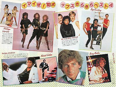 Arabesque, Michael Jackson Boys Town Gang Barry Manilow 1983 Jpn Clippings #ud/x