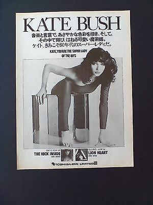 KATE BUSH Kate, You Are The Super Lady Of The 80's 1979 Original Promo Poster Ad