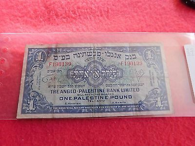 1948 Isreal One Palestine Pound Banknote circulated