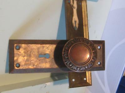 antique metal door knob