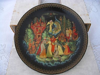 """Vintage Collectible Russian Limited Edition Fairy Tales Plate - """"Tsar Saltan"""""""