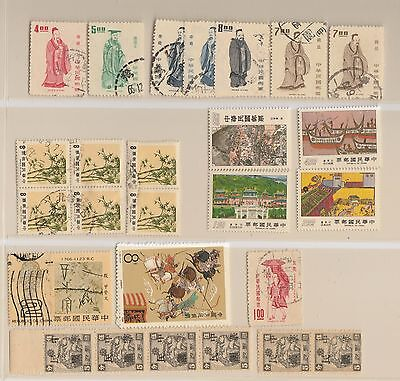 Taiwan - Asia Stamps Lot  ( p.3 - 26 )