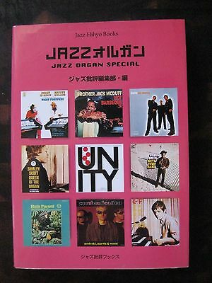 JAZZ ORGAN SPECIAL Rare Japan Japanese Record Index Guide