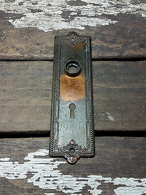 VTG Antique Old Shabby Rustic Fancy Beaded Metal Keyhole Door Knob Backplate
