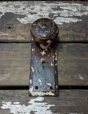 VTG Antique Old RUSTIC Shabby Fancy Metal Door Knob & Keyhole Backplate Cover