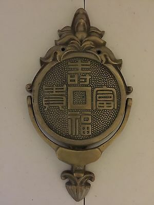Chinese Brass Door Knocker 9""