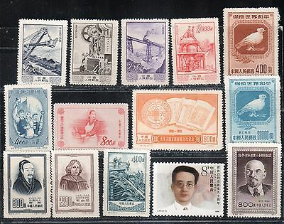1952-54 China stamps, collection Mint,