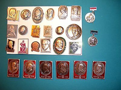 russian badge literati writers(26) CCCP RUSSIA USSR from a private collection