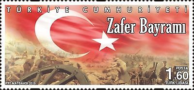 Turkey 2016, Victory Day, Flag, Mnh