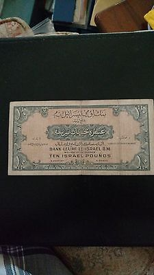 ISRAEL  NOTE 10 POUND (1952) paper money banknot